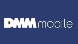 【実践記録3】AUのiPhone4SでDMM激安SIMを使用する為にはSIMロック解除アダプター(下駄)が便利